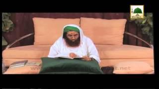 Madani Guldasta - Rajab Ke Rozon Ke Fazail - Maulana Ilyas Qadri
