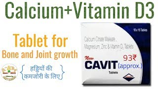 Calcium tablet | Best solution for Bones and joints growth problem
