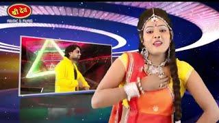 Rajsthani new super DJ song 2017!! DJ wala babu Gano mata ko chlade!! singer paras gurjar sodas!!