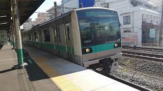 常磐線 各駅停車我孫子行き E233系マト17編成 新松戸駅にて