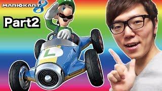 【マリオカート8】100ccフラワーカップに挑戦!【ヒカキンゲームズ】 thumbnail