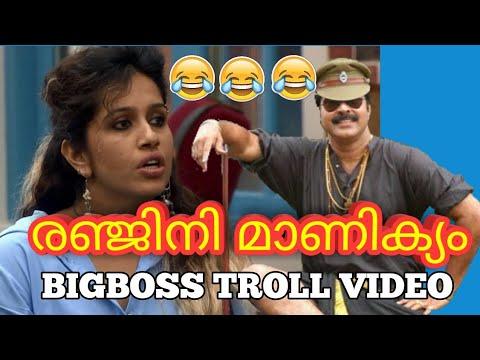 Ranjini Maanikyam   Ranjini Bigboss Troll Video