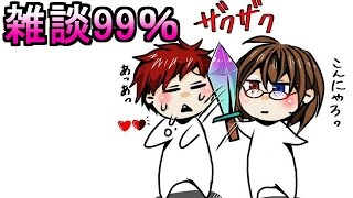 雑談99%【赤髪のとも】 thumbnail