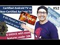 Certified Android TV vs Non-Certified | Best G-SHOCK under 10K | 8 Bit panel vs 10 Bit panel