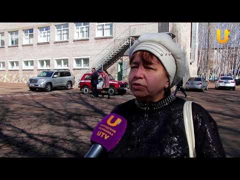 Новости UTV. ЧП в Стерлитамакской школе.