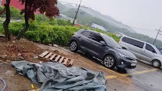 극한직업 전국 청소인님 빗길에 안전운전 하시길 바라며 …