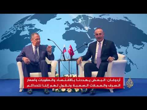أردوغان: أعداء تركيا لن يستطيعوا إضعافها