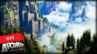 Прохождение The Witcher 3: Wild Hunt |32| КАЭР МОРХЕН