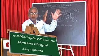 69 Epi K Sundarar Rao