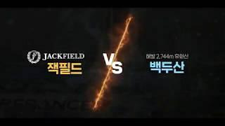 2020 BC 잭필드 패딩바지 (feat 브라보콘)