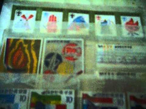 south korea post stamps 3 1970~80