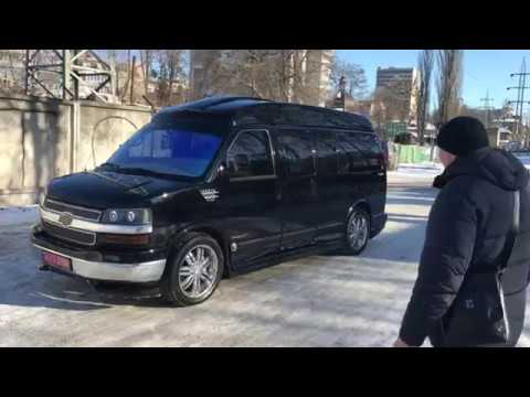 Chevrolet Express/Explorer