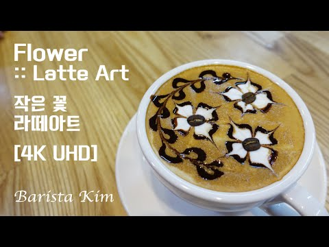 Flower #1 :: Latte Art
