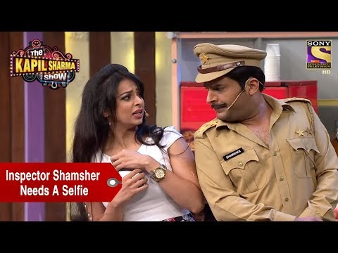 Inspector Shamsher Needs A Selfie – The Kapil Sharma Show