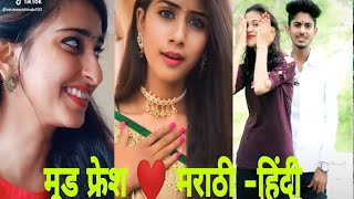Marathi Tiktok Videos Mood Fresh Hindi Mix Trending
