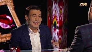 Anor 60-son Shuhrat Zokirov (13.10.2018)