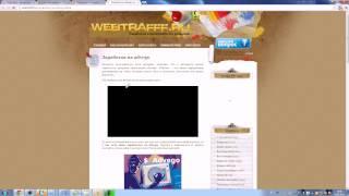 Видео обзор способов заработка в интернете