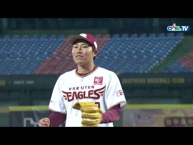 12/08 精華:中職聯隊 VS 日職紅隊 (6:8)