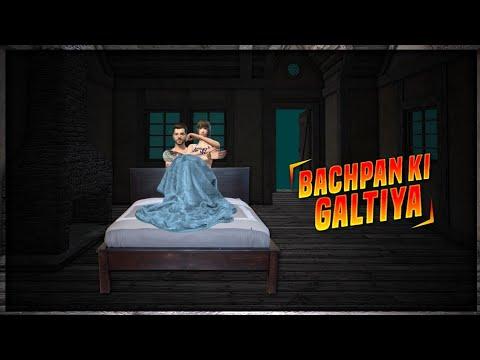 Download BACHPAN KI GALTIYA (CHILDHOOD MISTAKES) || FREE FIRE SHORT FILM || RISHI GAMING