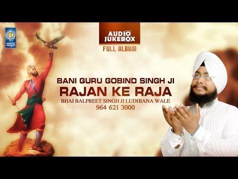 Jukebox - Bani Guru Gobind Singh Ji | Rajan Ke Raja (Album) - Bhai Balpreet Singh Ji | Amritt Saagar