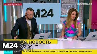 Туристы получат компенсации по 5–15 тыс рублей за отдых в РФ - Москва 24
