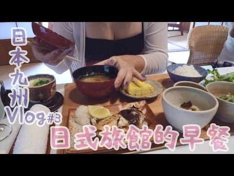 中松屋旅館動画
