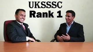 UKSSSC Topper Rank 1 Mohan Bhatt Interview | How to Crack SSC/UPSC Study Tips | SSC CGL Exam Tips