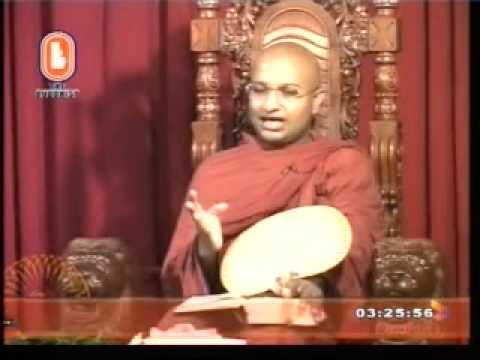 Ven Doloswala Udithadeera Thero - Bhavaya