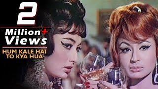 Kaise Rahun Chup | Inteqam (1969) | Sadhana Helen | Lata Mangeshkar | Best hindi Songs