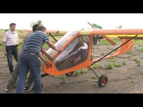 Легкий Самолет Юниор