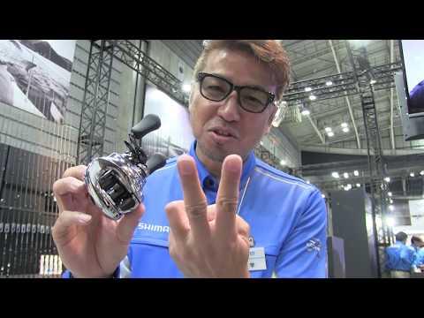 【シマノブース】MGL3採用のアンタレス、簡単にスプール交換できるカルコンDC200を奥田学が解説