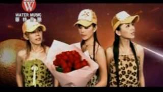 DJ Jerry 羅百吉 - 閃亮三姐妹 - Give Me Love