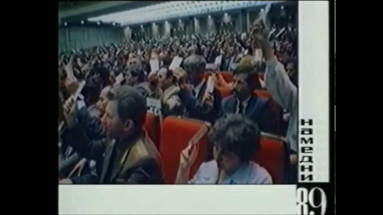 Намедни  с Леонидом Парфеновым 1989 (полная версия без цензуры)