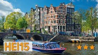 HEI15 hotel review | Hotels in Sint Geertruid | Netherlands Hotels