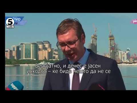 Вучиќ: Тешко дека Македонија и Албанија ќе добијат датум за преговори со ЕУ