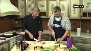 Сергей Кожаков готовит говядину в устричном соусе. Моя Кухня 87