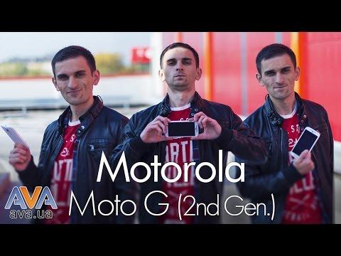 Обзор смартфона Motorola Moto G (2nd. Gen)