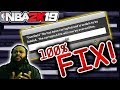 NBA 2K19 | My Player Data Corrupted? Here's The Fix! *MUST WATCH!*