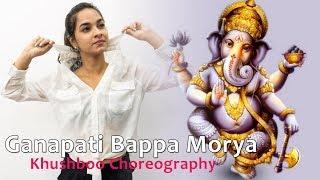 Ganpati Bappa Morya Dance Ganesh Hindi Songs Dance Performance Ganesh Chaturthi Special Songs