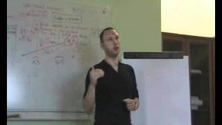 Методика преподавания