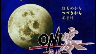 ONI零 復活 720p PS1 (work with PS3 , smoothing Off)