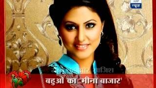 TV Bahus promote Meena Bazaar