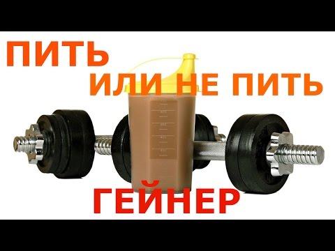 Как приготовить полезные и спортивные напитки