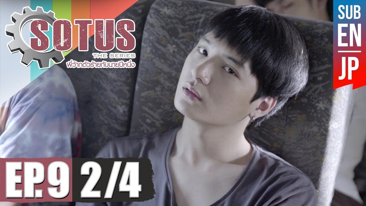 Sotus the series ep 9 eng sub