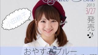 ドクモカフェ音楽部 小田桃子 3月27日タワーレコード先行発売.