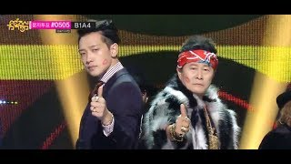Music core 20140125 Rain(with. Tae Jin-a) - LA SONG, 비진아 - 라송 ...