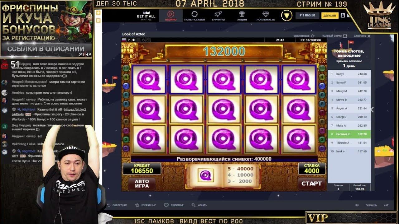 казино slot 5 v описание