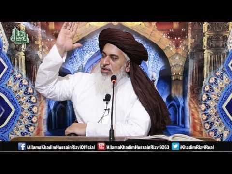 Allama khadim Hussain Rizvi /Aala Hazrat k Ash'aar ki Tashreeh