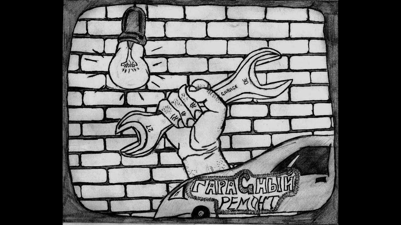 #1 ГараGный Ремонт - Замена направляющих суппорта (на шевроле)