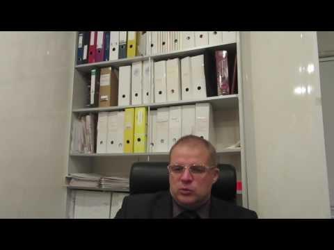 Особенности работы адвоката на стадии ознакомления с материалами уголовного дела